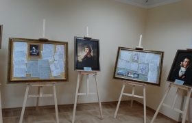 График работы музея. Интерьеры