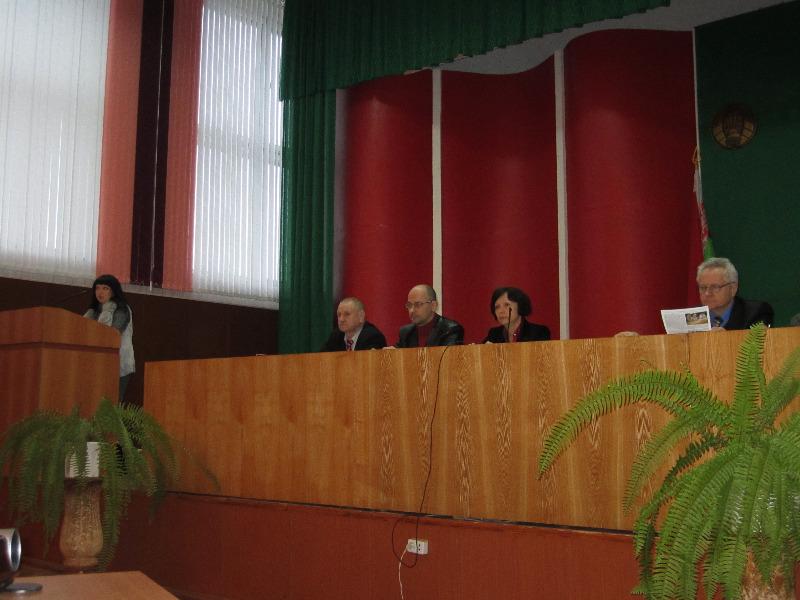Сельский деловой форум
