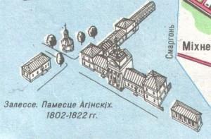 Залесский дворец М. Огинского