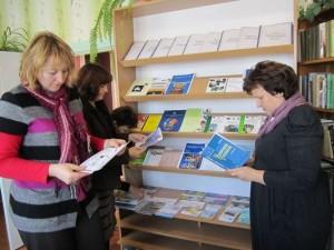 Открытие уголка по устойчивому развитию в сельской библиотеке