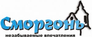 logo-smorgon
