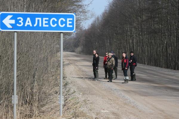 zalesse_ukazatel_belarus