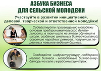 ava_plakat