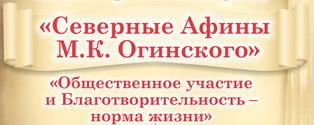 Буклет фонда