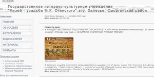 сайт музея_ава