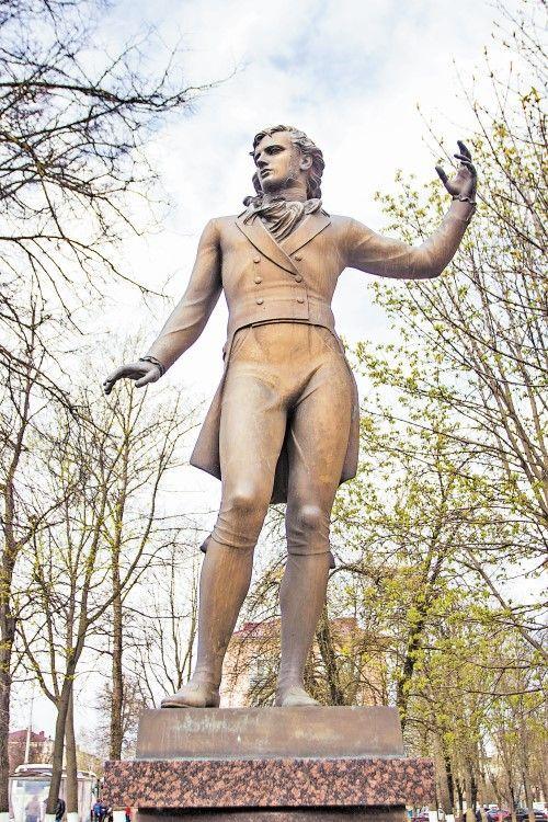 памятник Огинскому в Молодечно