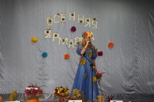 Восеньскі кірмаш у Залескай школе (фота)
