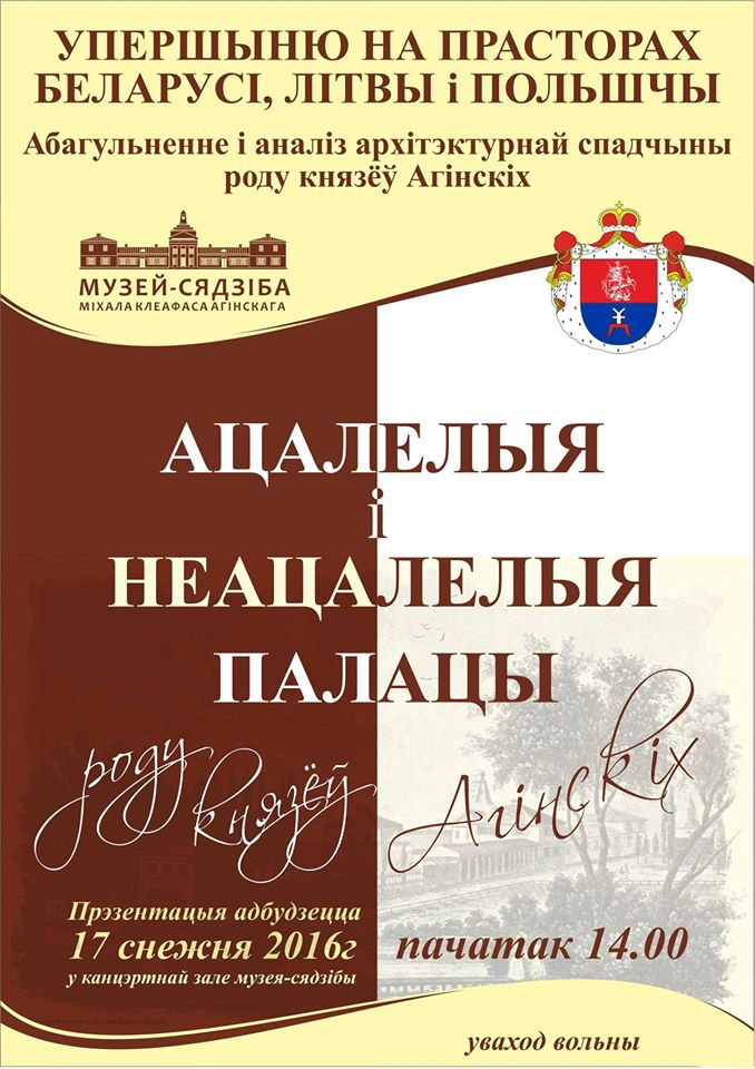 atsalelyiya-i-neatsalelyiya-palatsyi